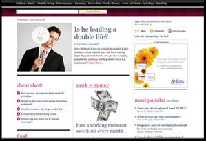 screen grab from Yahoo\'s Shine